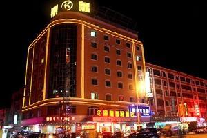 汕尾鼎龙商务酒店