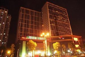 百色紫竹国际大酒店(原川惠大酒店)