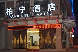 百色柏宁酒店