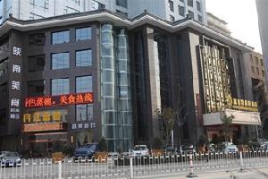 商洛富丽华国际酒店
