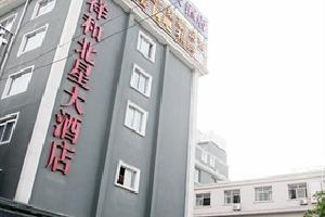 杭州祥和北星大酒店