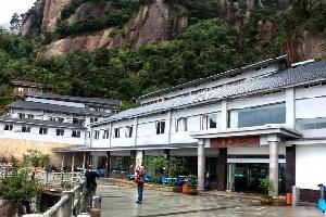 三清山日上山庄(山上酒店)