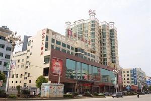 新化新城洲际酒店