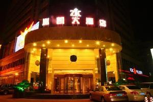 汕尾海丰兆凯大酒店