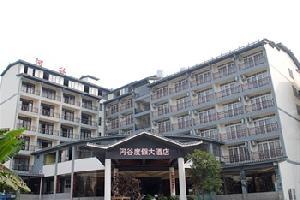 【阳朔河谷度假酒店】位于印象刘三姐旁豪华准四星酒店