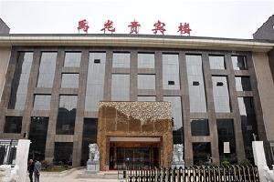 商洛禹龙晨昇大酒店(柞水县)