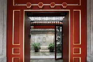 北京什刹海紫檀文化主题酒店(原福禄四合院宾馆)