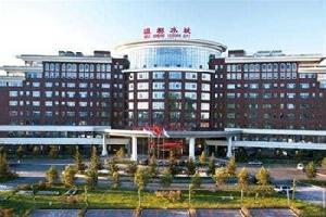 五大连池温都水城温泉国际酒店