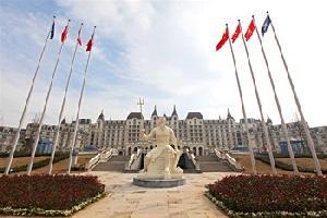 青岛海泉湾维景国际大酒店一起来度假吧