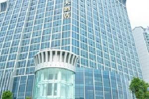 南阳中泰豪生大酒店