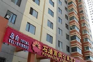 西宁石油高级公寓酒店