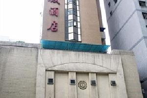 重庆工会大厦酒店