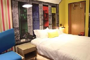 重庆木马艺术主题酒店