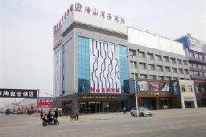 安庆梅山商务宾馆