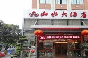 三明山水大酒店