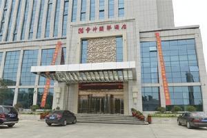 信阳帝坤酒店管理有限公司(光山县)