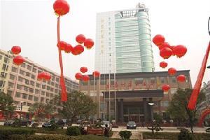 邵东金利华大酒店(邵阳)