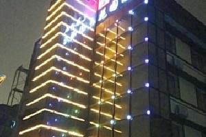 杭州元谷君威花园酒店