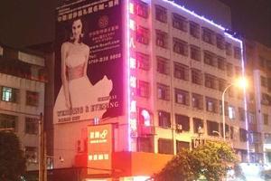 潮州星期八旅馆