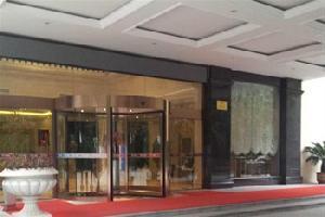桂林中水国际酒店
