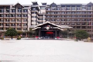 柳州三江侗乡国宾馆