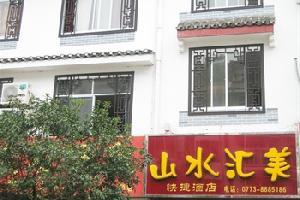 阳朔山水汇美快捷酒店
