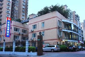 汉庭酒店(上海万体馆店)