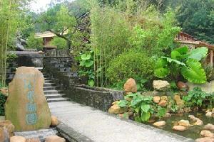 台山水木云天森林度假村