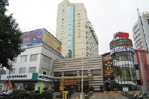 凭祥中越国际大酒店