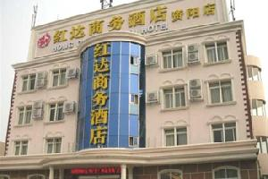 资阳红达商务酒店
