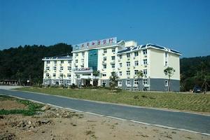喆啡酒店(六安金寨天堂寨景区店)