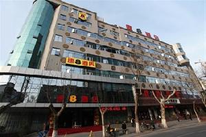 速8酒店(宝鸡火车站店)