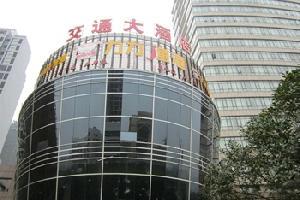 湘潭铂廷大酒店