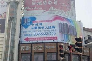 莫林风尚精品连锁酒店(衡阳石鼓店)