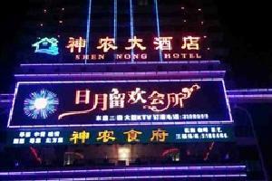 北海神农大酒店_北海市中心酒店_北海经济型酒店