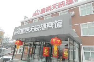 怡莱酒店(唐山硅谷数码城店)