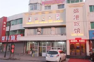 东港盛港宾馆