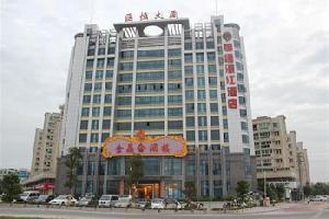 汕头锦绣濠江酒店