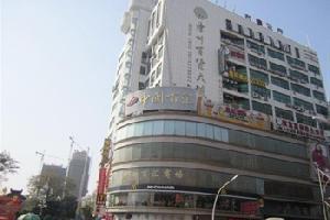 漳州雅庭个性酒店