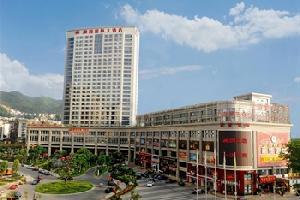 三明梅园国际大酒店