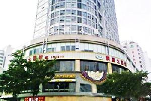 福州都市绿洲酒店公寓(五四店)