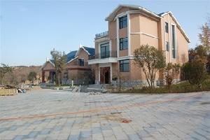 鲁山皇姑浴温泉国际酒店