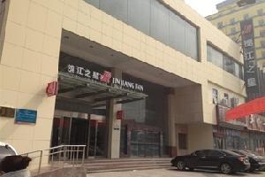 锦江之星(安阳火车站店)--(性价比之王)