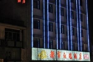 杭州都市云端酒店(西湖主题店)