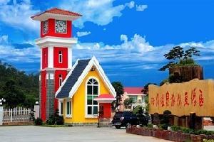 惠州海滨温泉度假酒店