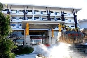 石家庄平山白鹿温泉宾馆