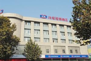汉庭酒店(济宁太白楼店)