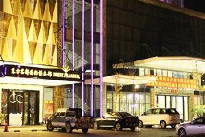 河源龙川东方名源酒店