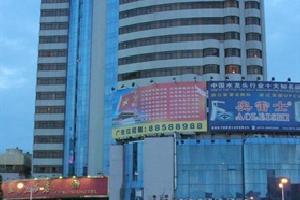 奉化大酒店