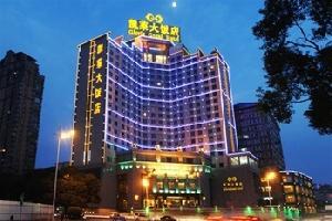 南昌凯莱大酒店